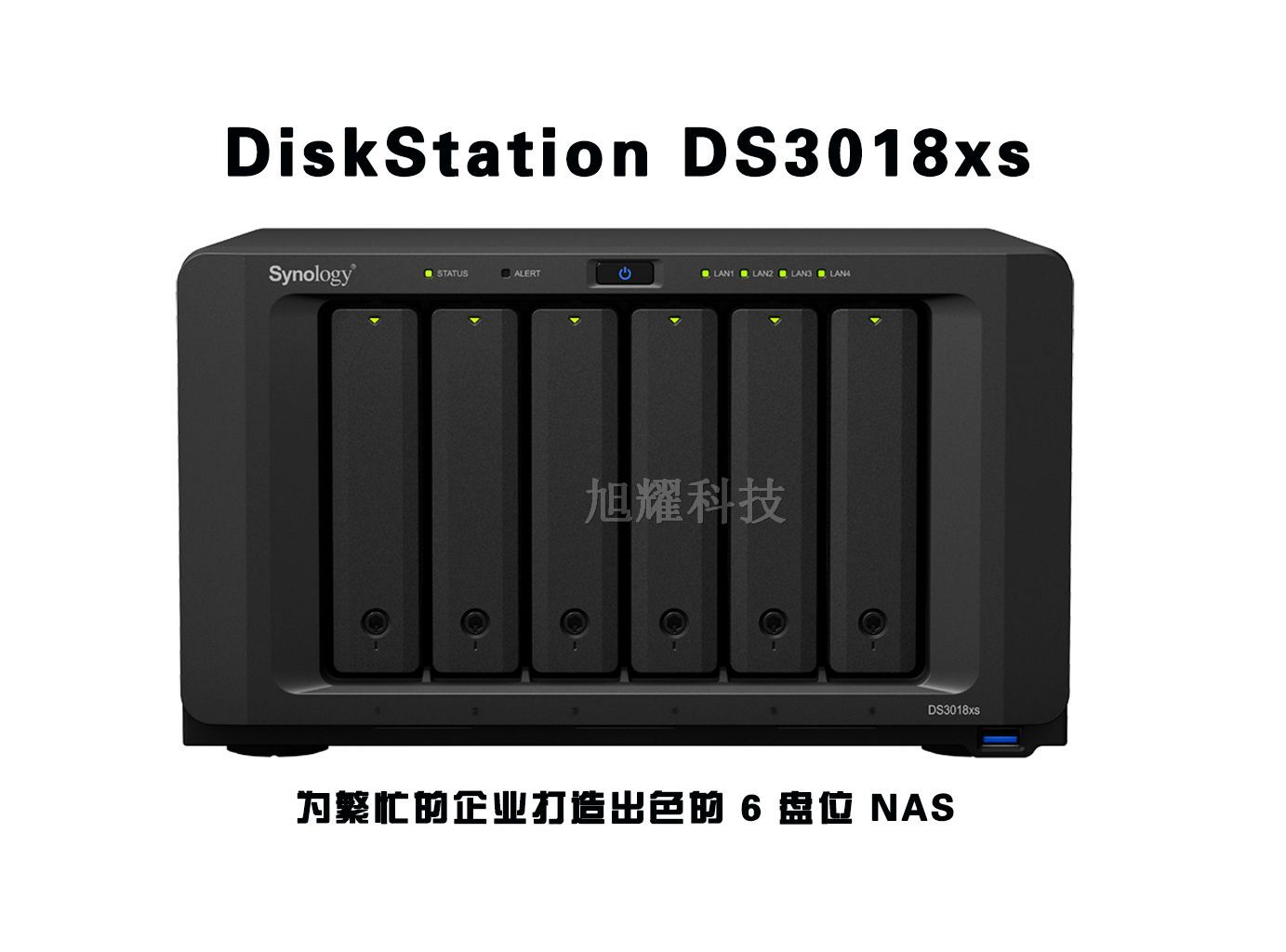 群晖 DiskStation DS3018xs